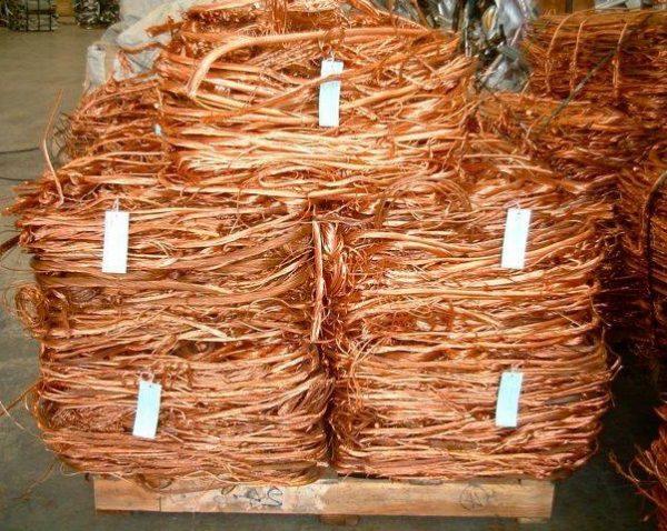 Millberry Copper Wire Scrap
