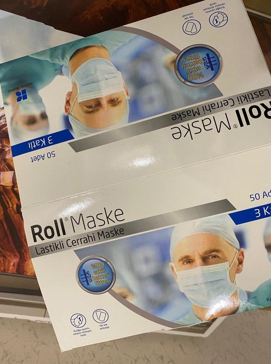 surgical disposal mask