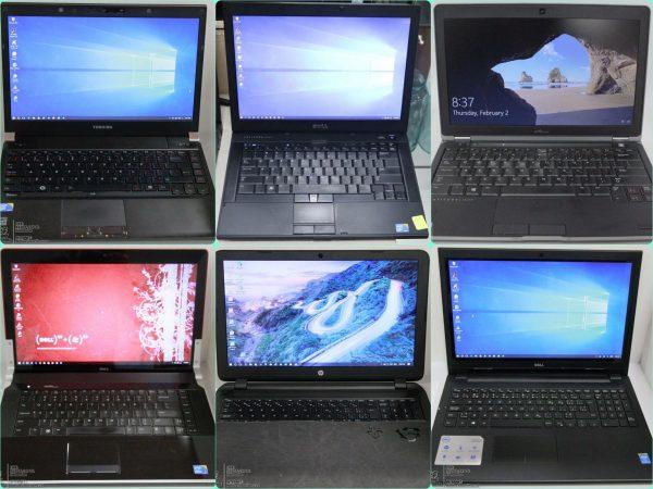 Used Refurbished Laptops